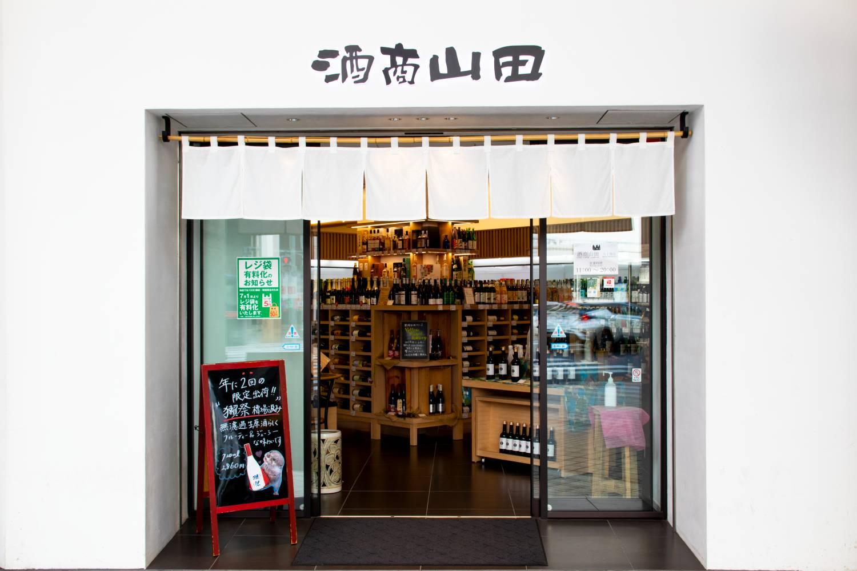 八丁堀店1