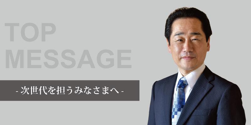 RECRUIT_内容_banner_topmessage